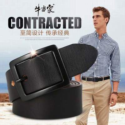 vente ceinture gucci casablanca,vente ceinture electrostimulation,vente  ceinture de flanelle e95ac9126f1